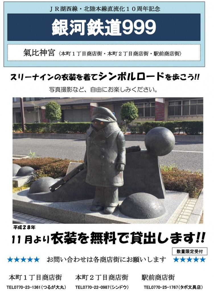 monumentof999