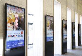 敦賀の街の魅力をお伝え!「街ナビ」シリーズ/画像